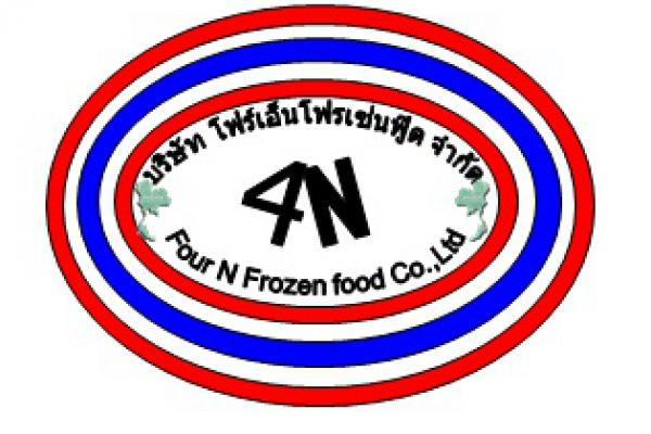 FOUR N FROZENFOOD CO., LTD.